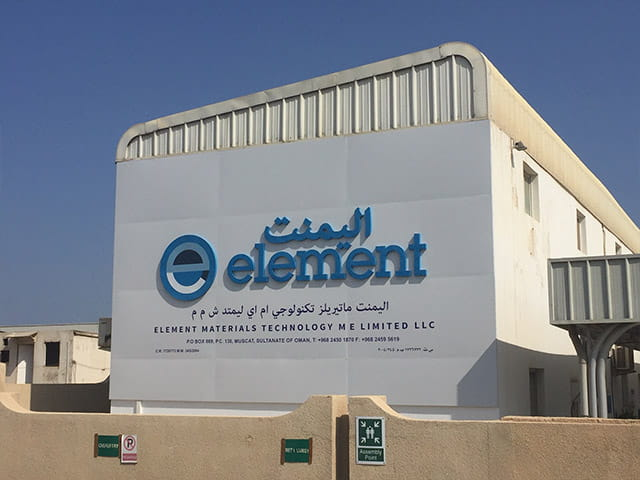Muscat Materials Testing Laboratory | Element
